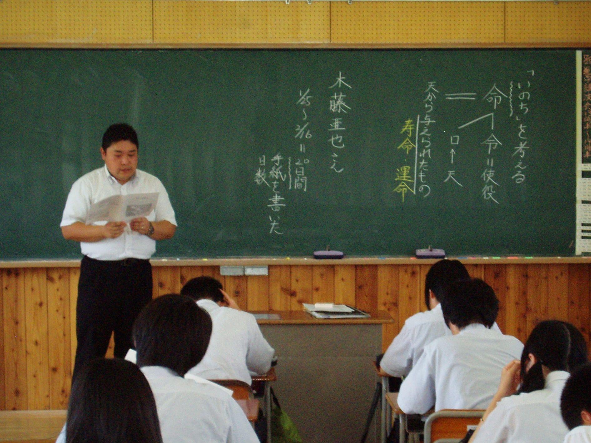 長野俊英高等学校